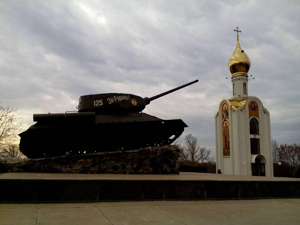 Podnestersko