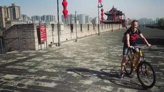Mestské hradby v Xi'Ane