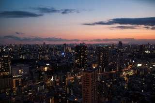 Japonsko - na deň Tokijčanom