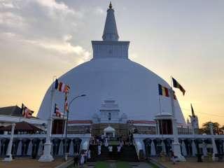 Srí Lanka - ako vyzerá náš zájazd?