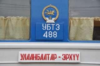Z transsibírskej magistrály do Mongolska
