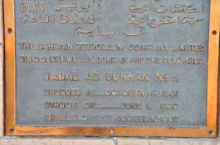 Prvý ropný vrt na Arabskom polostrove