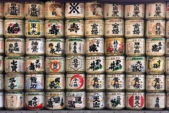 Viete ako sa vyrába saké?