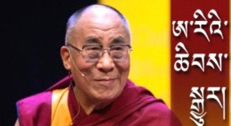 Stretnutie s Dalajlamom!!!