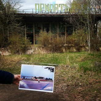 Mesto duchov - Černobyľ