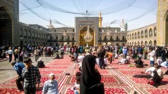 Šiítska Mekka