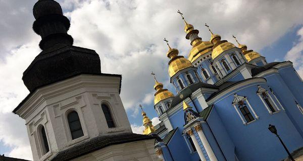 Ukrajina - krajina zlatých chrámov