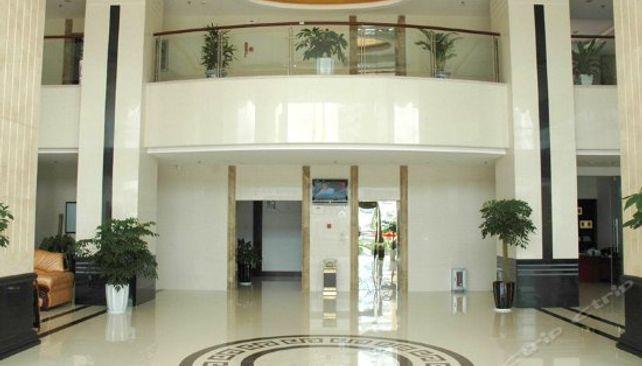 Jianshui Guotai Hotel
