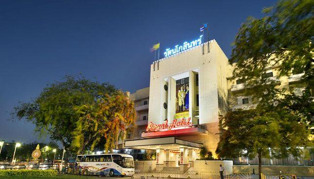 Royal Rattanakosin Hotel