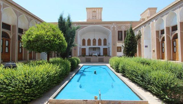 Hotel Laleh