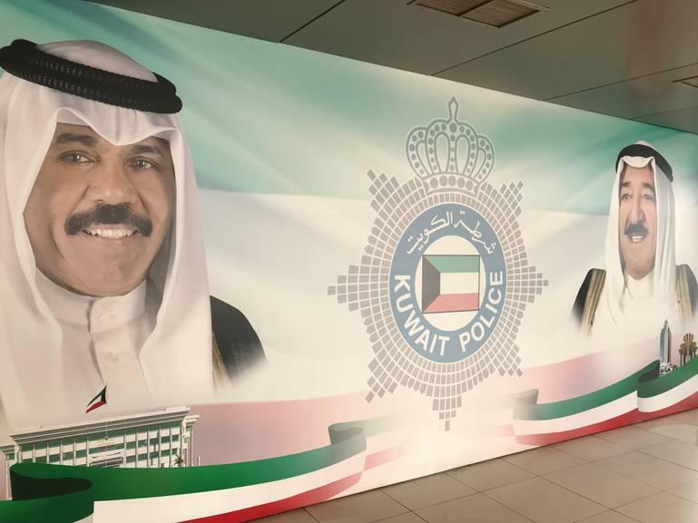 Kuvajt - bohatstvo Perzského zálivu
