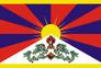 Rozkvitnutá Norbulingka